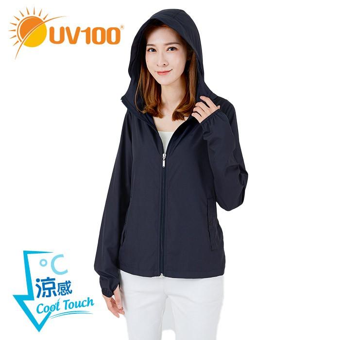 UV100 防曬 抗UV-涼感輕量連帽女外套-自體收納 -【AA91059】
