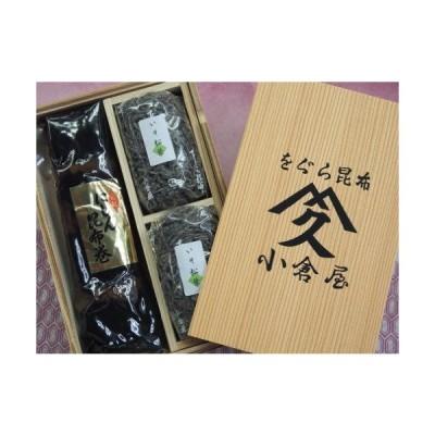 鰊昆布巻き 乾燥塩昆布 いそ松葉84g×2 贈答品・ギフト 詰め合わせ