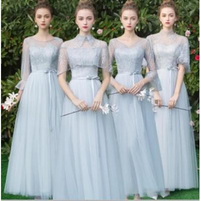 ブライズメイド ドレス レディース ロング丈 立ち襟 ウエディングドレス パーティードレス 結婚式 ワンピース 大きいサイズ お呼ばれ 合