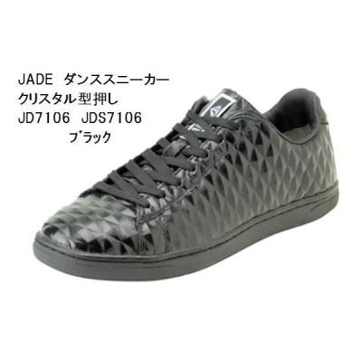 ダンス対応対応  スニーカー シューズ  [ジェイド] JADE JD7106 JDS7106 クリスタル型押レザーローカット スニーカー  メンズ レディス