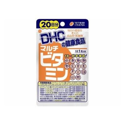 マルチビタミン 20日分 20粒 DHC