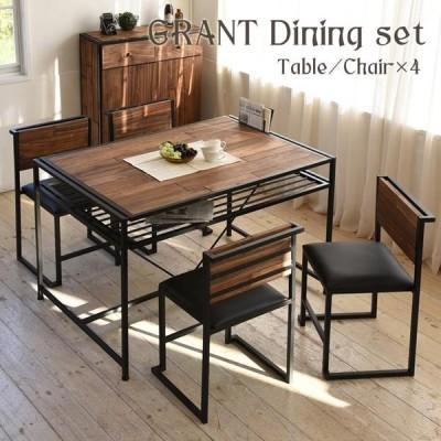 ダイニング5点セット GRANT(グラント) 4人用 天然木パイン材 オイル仕上げ テーブル120 チェアー4脚 コンパクト 省スペース