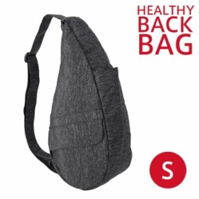 ヘルシーバックバッグ Healthy Back Bag   アメリバッグ S Healthy Back Bag シーシェル グレー SEASHELL GREY S