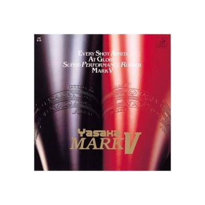 ◆ マークV 卓球 yasaka ヤサカ