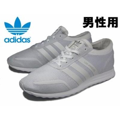 訳あり品 アディダス ロサンゼルス S42021 男性用 ホワイト 28.5cm adidas Los Angeles(ad014)