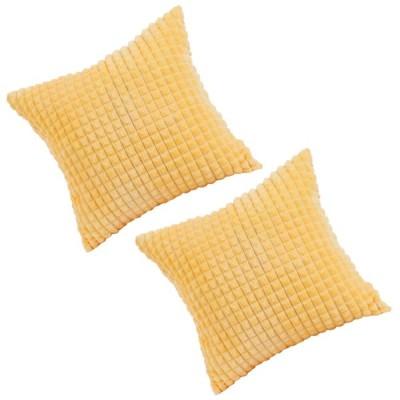 uxcell クッションカバー 60cmx60cm ピローケース ライトオレンジ 格子模様 枕カバー 2個入り