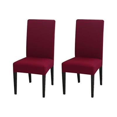 JQinHome 椅子カバー 無地 2枚セット 背もたれあり 取り替える 伸縮素材 ストレッチカバー 洗える 家庭・パーティー・結婚式用