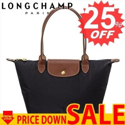 ロンシャン バッグ LONGCHAMP L2605 089 001 比較対照価格14,300円