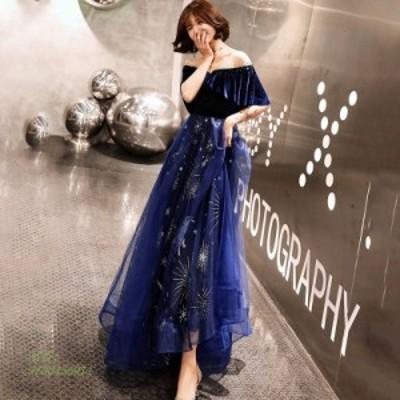 パーティードレス ワンピース 結婚式 お呼ばれ ドレス 服装 大人 上品 フォーマル服 大きいサイズ フォーマルドレス ファッション