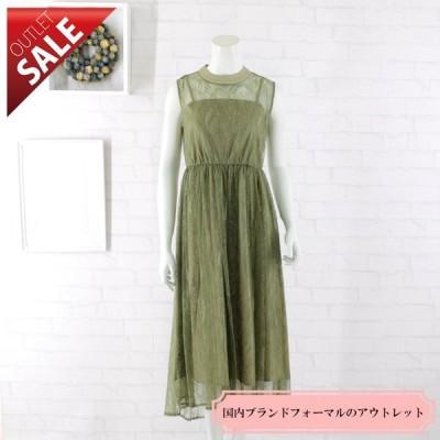51%OFF 結婚式 二次会 ドレス レース |レースミディドレス9号(イエローグリーン)