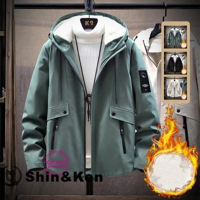 中綿ジャケット メンズ 裏起毛 ジャケット ブルゾン 綿入り 厚手 防寒 防風 大きいサイズ 秋冬