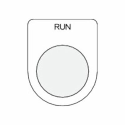 IM 押ボタン/セレクトスイッチ(メガネ銘板) RUN 黒 φ22.5 P22-38