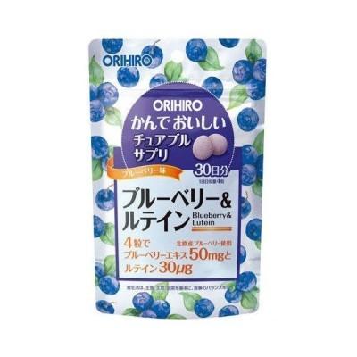 オリヒロ かんでおいしいチュアブルサプリ ブルーベリー&ルテイン 120粒×2個セット