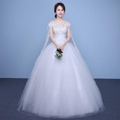 ウエディングドレス花嫁ブライドAラインドレスパーティードレス結婚式披露宴二次会エンパイアドレスフリルドレス謝恩会演奏会
