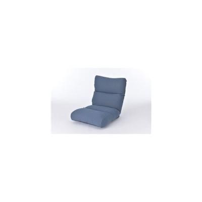 ds-1954546 ふかふか座椅子 リクライニング ソファー 【インディゴ】 日本製 『KABUL-LT』 (ds1954546)