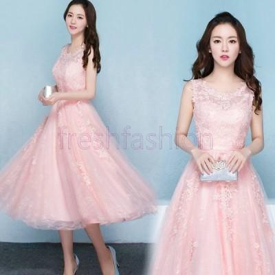 人気新品 パーティードレス 結婚式 ドレス ウェディングドレス ロング丈ドレス 二次会 パーティドレス お呼ばれドレス 大きいサイズ ロングドレス 成人式 ドレス