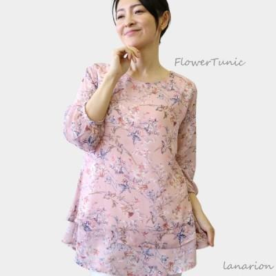【コーデでオシャレに】ジョーゼットプリントフェミニンチュニック♪  80代 ミセス ファッション レディース