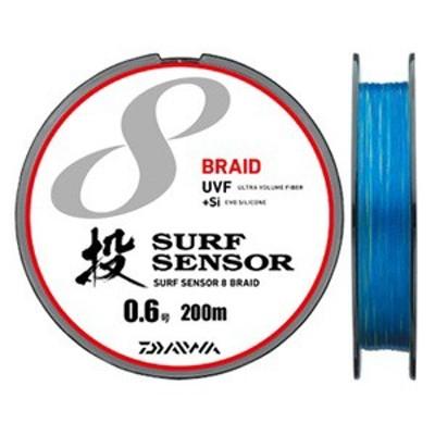 ダイワ 投げ釣り用ライン UVFサーフセンサー 8ブレイド+Si 200m  0.6号