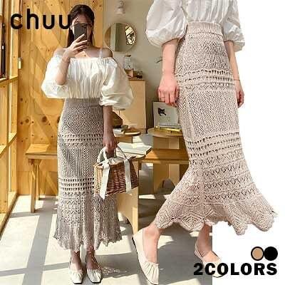 パンチングパターンニット Skirt