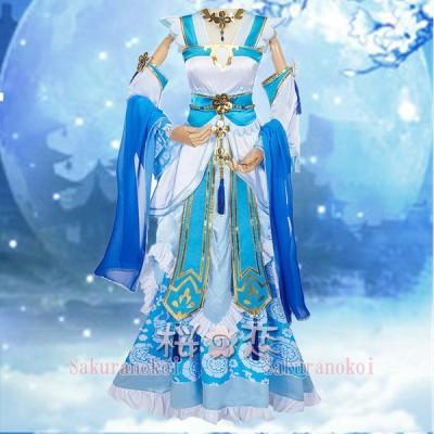 Re:ゼロから始める異世界生活 レム 漢服 中国風衣装 コスプレ 衣装 cosplay イベント パーティー コスチューム 変装 仮装 xm042