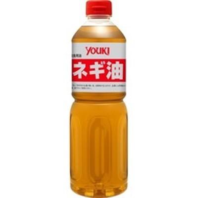 ユウキ食品 業務用ネギ油 (920g)