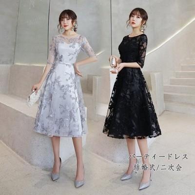 結婚式ワンピースミモレ丈膝下ロングドレスパーティードレス ブライズメイド ブライズメイドドレス ブライズ メイド ドレス