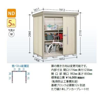 物置 屋外収納庫 タクボ物置 Mr.ストックマン ダンディ ND-1814 W183.2×D140.6×H211cm外部収納 外部物入 住宅業者事務所用 中/大型物置