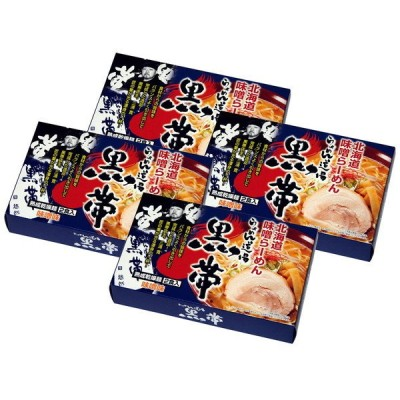 メーカー直送  札幌らーめん「黒帯本店」味噌味 6390329