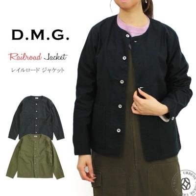ドミンゴ DMG D.M.G レイルロードジャケット カーディガン インナー アウター ジャンパー ブルゾン シャツ 羽織り 鉄道 ワークジャケット ディーエムジー コート