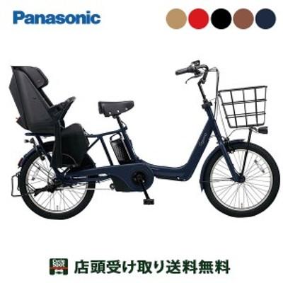 店頭受取限定 パナソニック 電動自転車 子供乗せ 2020 ギュット アニーズ DX Panasonic 16.0Ah