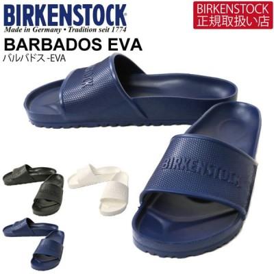 (ビルケンシュトック) BIRKENSTOCK バルバドス・エヴァ サンダル ビーチ サンダル メンズ レディース