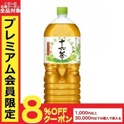 送料無料 アサヒ 十六茶 2000ml 2L×6本/1ケース あすつく