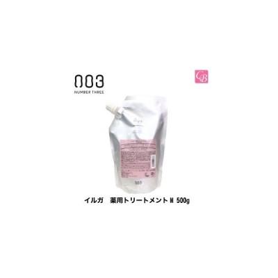 ナンバースリー イルガ 薬用トリートメントM 500g (医薬部外品)