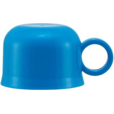 SKATER スケーター ステンレス 水筒 替えスペア コップ ブルー SKDC6 SKC6 KSKDC6用 P-SKDC6-K (入園入学 入園祝い 入学祝い 入園特集 入学特集 入園準備)