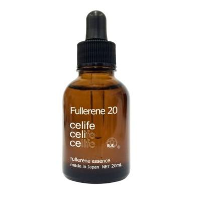 フラーレン美容液 フラーレン20 Fullerene 20