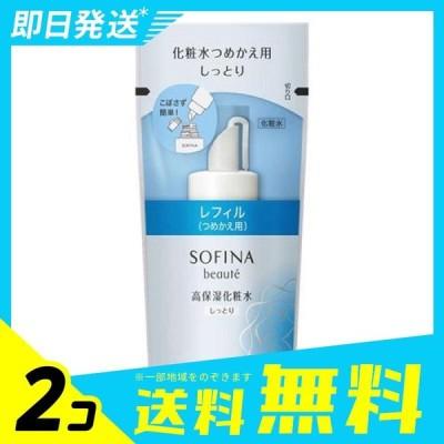 ソフィーナ ボーテ 高保湿化粧水 しっとり 130mL (詰め替え用) 2個セット