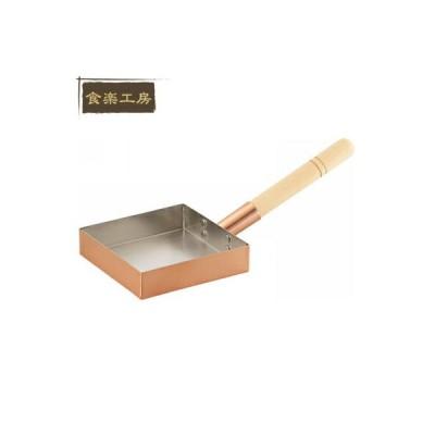卵焼き フライパン 日本製  純銅製 玉子焼き 15cm 本職用 卵焼き器 銅 玉子焼き器 フライパン エッグパン 純銅製 卵焼き器