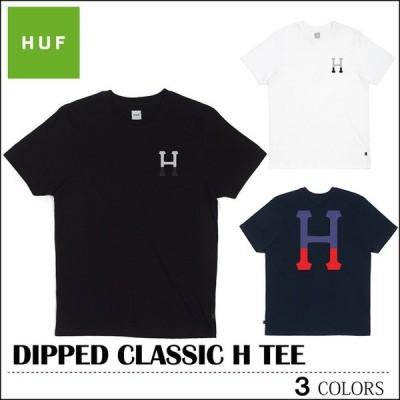 【ゆうパケット送料180円】 新作 HUF ハフ Tシャツ ブラック ホワイト ネイビー DIPPED CLASSIC H TEE トップス スケート メンズ レディース