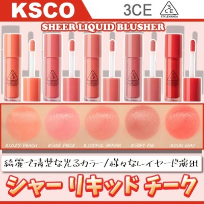 3CE スリーコンセプトアイズ スタイルナンダ シャーリキッドチーク 各3g ほお紅 綺麗で清楚な光るカラー 様々なレイヤード演出 韓国コスメ 正規品