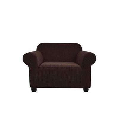 armchair90cm  120cm Chocolate  Armchair Covers Spandex Polyester Slipcover