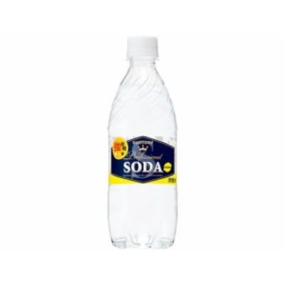 ソーダ レモン 490ml サントリー