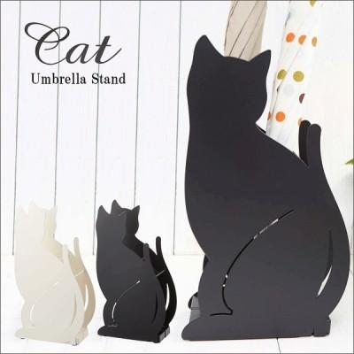 CAT おしゃれなネコのシルエットのアンブレラスタンド かさたて ネコ WH廃盤完売
