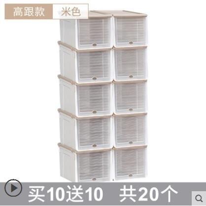 鞋櫃 透明鞋盒20個裝鞋子收納盒整理箱鞋櫃收納神器省空間抽屜式收納架