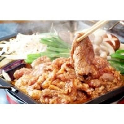 北海道野菜ふんだん使用 野菜ダレに付け込んだ「漁火成吉思汗」