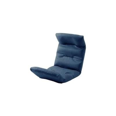 ds-2198214 リラックスチェア/座椅子 【上タイプ ネイビー】 14段階リクライニング 折りたたみ収納 〔リビング雑貨 生活雑貨〕【代引不可】 (ds2198214)