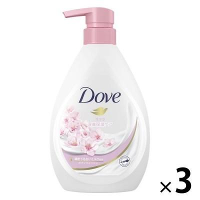 数量限定 ダヴ(Dove) ボディウォッシュ(ボディソープ) 桜(さくら)サクラ ポンプ 500g 3個
