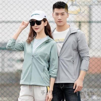 UVジャケット フード付き 長袖 通気速乾 おしゃれ 日焼け止め服 レディース メンズ カップル 大きいサイズ 涼しく UV対策 男女兼用