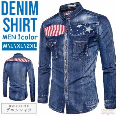 デニムシャツ 長袖 メンズ カジュアルシャツ 長袖シャツ デニム生地 ボタンダウンシャツ ユーズド加工 ビジネス トップス メンズファッション 無地 大きいサイズ