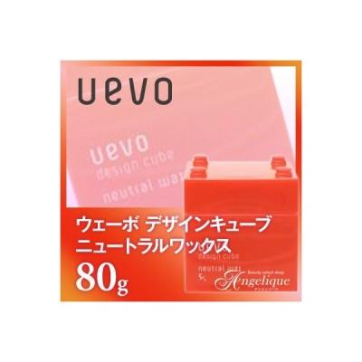 デミコスメティクス ウェーボ デザインキューブ ニュートラルワックス 80g:(×ネコポス不可)