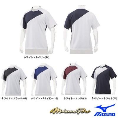 ミズノ 侍ジャパンモデル ベースボールシャツ 丸首タイプ 12JC7L01 miz17ss wbc17